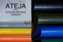 ATEJA AGITEX - Composite Membrane / Tarpaulin